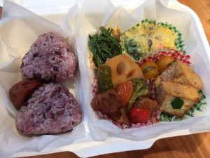 picture of vegan lunch box September